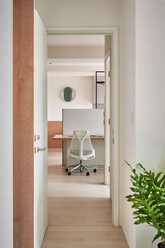 110平米三室两厅现代简约风格书房装修案例