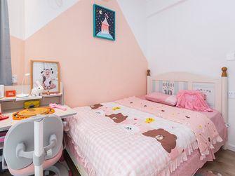 90平米三室两厅北欧风格儿童房图片大全