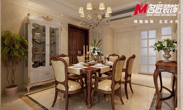 豪华型140平米复式欧式风格餐厅装修效果图