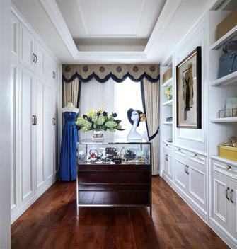 130平米公寓法式风格衣帽间装修效果图