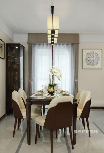 140平米三中式风格餐厅装修案例