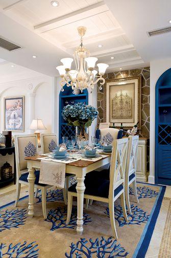 140平米四室一厅地中海风格餐厅效果图