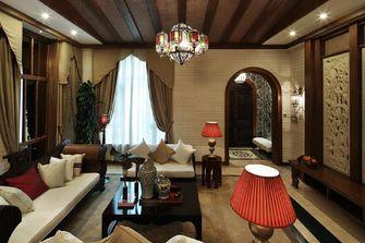 140平米别墅东南亚风格客厅图片