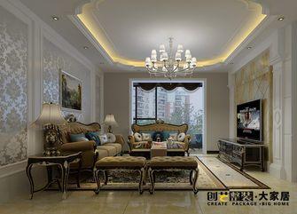 140平米三室五厅欧式风格客厅装修图片大全