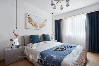 富裕型140平米三室两厅日式风格卧室装修效果图