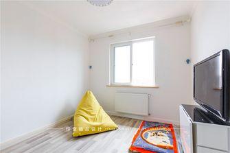 130平米三室两厅宜家风格儿童房效果图