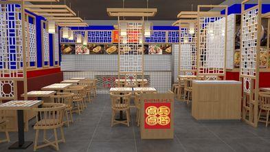 50平米小户型中式风格餐厅装修图片大全
