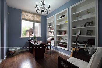 20万以上140平米别墅美式风格书房装修效果图