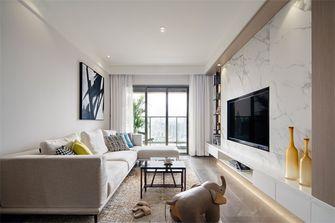 豪华型90平米三室两厅现代简约风格客厅效果图