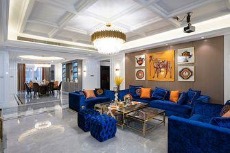 110平米三室三厅美式风格客厅设计图
