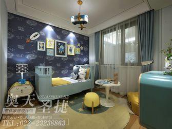 经济型90平米其他风格儿童房装修效果图