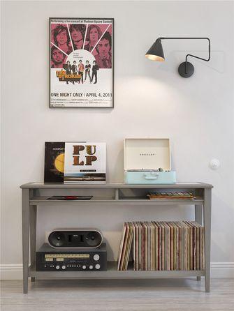 120平米四室两厅现代简约风格书房效果图