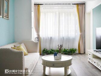 60平米一室两厅美式风格客厅图片大全