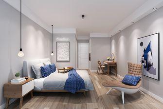 140平米三室四厅北欧风格卧室图片