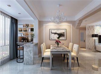 10-15万100平米三室两厅现代简约风格餐厅设计图