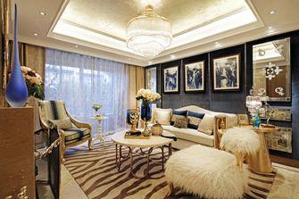 120平米三室一厅新古典风格客厅装修图片大全