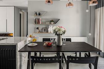 140平米四室五厅现代简约风格餐厅设计图