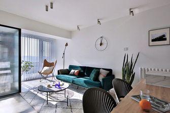 40平米小户型混搭风格客厅图片