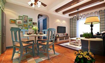 两房地中海风格设计图