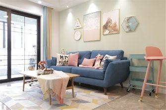 80平米公寓欧式风格客厅设计图