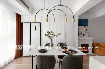 70平米现代简约风格餐厅效果图