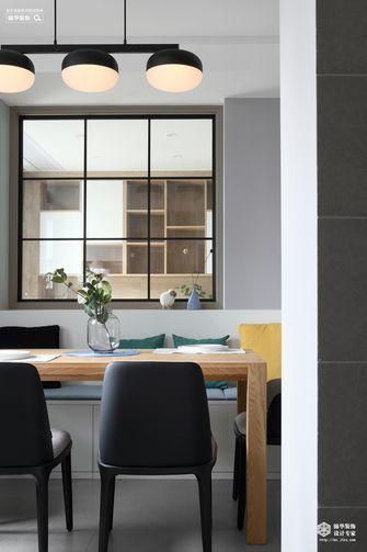140平米三室两厅北欧风格餐厅欣赏图