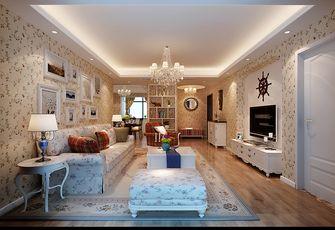 140平米一室两厅欧式风格客厅装修图片大全