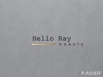 HelloRay轻奢美容中心