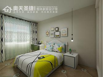 经济型110平米三室一厅现代简约风格卧室装修效果图