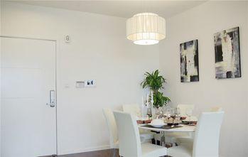15-20万110平米三室两厅现代简约风格餐厅装修效果图