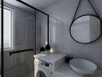 3万以下100平米北欧风格卫生间装修案例