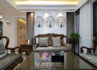 10-15万100平米三室两厅中式风格客厅设计图