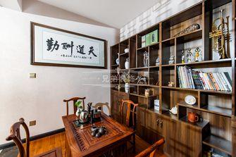 110平米三室两厅混搭风格书房图片