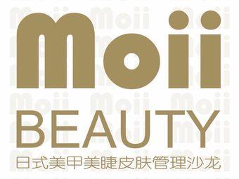 Moii BEAUTY日式美甲美睫皮膚管理中心