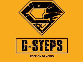 G·Steps 街舞培训机构(新中关店)