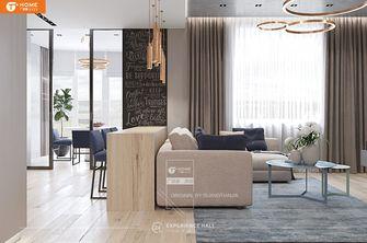 经济型110平米现代简约风格客厅设计图