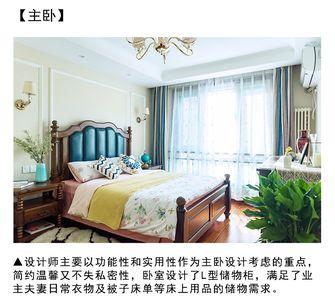 120平米三室一厅混搭风格卧室装修效果图