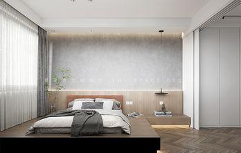 15-20万140平米三现代简约风格卧室图