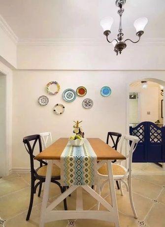 80平米地中海风格餐厅装修案例