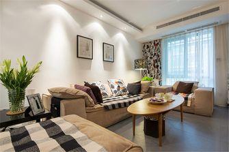 富裕型120平米三室四厅现代简约风格客厅效果图