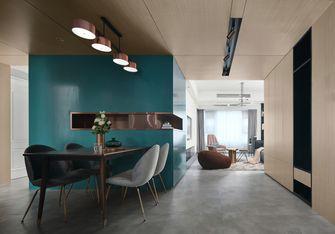 110平米三室一厅英伦风格餐厅欣赏图