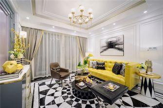 100平米三室两厅英伦风格客厅图