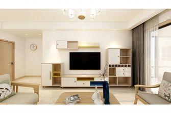 140平米三室两厅宜家风格客厅图片