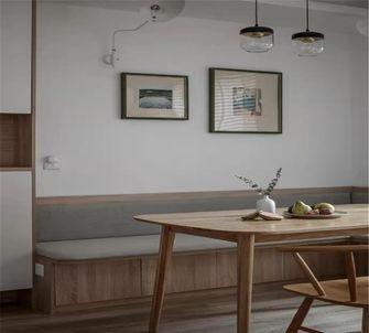 100平米四室一厅北欧风格餐厅图片大全