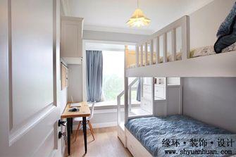 10-15万90平米三室两厅美式风格儿童房图