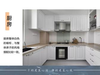 80平米一居室美式风格厨房欣赏图