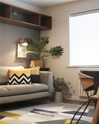 90平米公寓现代简约风格客厅效果图