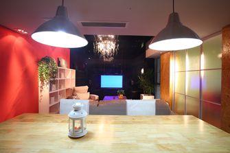 130平米三室两厅混搭风格餐厅设计图