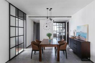 100平米三室一厅北欧风格餐厅设计图