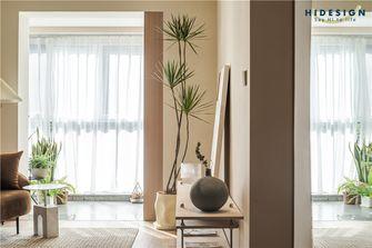 80平米公寓其他风格客厅图